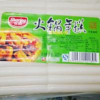 家常自助火锅-----利仁电火锅试用菜谱的做法图解2