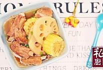 小羽私厨之莲藕玉米排骨汤的做法