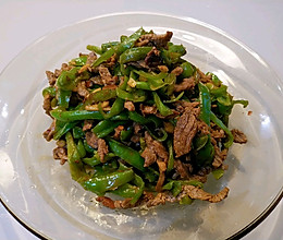 综合汉味菜:青椒牛肉丝~的做法