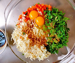 素菜小丸子的做法