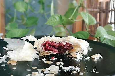 纯素玫瑰鲜花饼#长帝烘焙节(刚柔阁)#