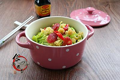 广式腊肠炒花菜