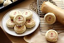 【苏式五仁月饼】简易版五仁馅的做法
