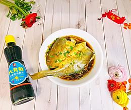 #味达美名厨福气汁,新春添口福#黄鱼蒸梅干菜的做法