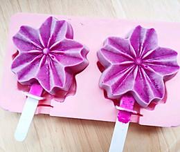 自制火龙果酸奶冰棍的做法