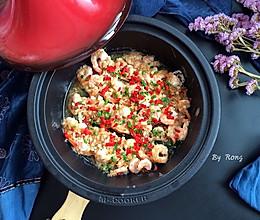 塔吉锅生煎虾的做法