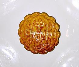 奶黄月饼(50克/个)的做法