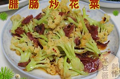 l腊肠炒花菜