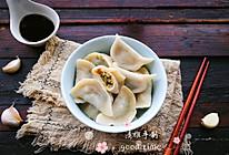 #馅儿料美食,哪种最好吃#青菜猪肉馅饺子的做法