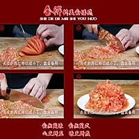 不放番茄沙司的【西红柿鸡蛋羹】更美味的做法图解2
