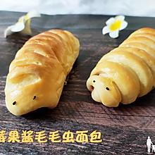 草莓果酱毛毛虫面包