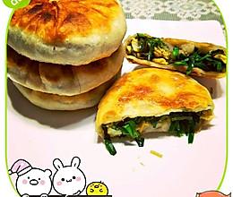 韭菜鸡蛋馅饼的做法