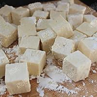 糖醋豆腐的做法图解2