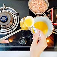 【生酮饮食·真酮】无面粉生酮蛋饺的做法图解5