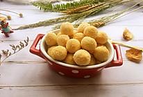 #美味烤箱菜,就等你来做!#蛋白椰蓉球的做法