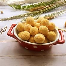 #美味烤箱菜,就等你来做!#蛋白椰蓉球
