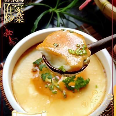 家常菜——芙蓉羹