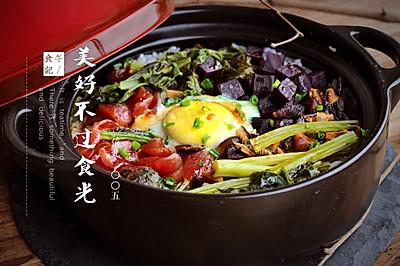塔吉锅煲仔饭