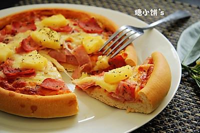 【夏威夷披薩】