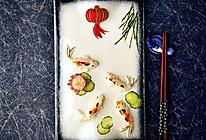 吉庆有余寿司饭团#盛年锦时·忆年味#的做法