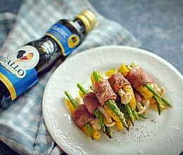 鲜蔬培根卷#Gallo橄露橄榄油#的做法