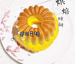 最爱的还是这款高颜值戚风蛋糕的做法
