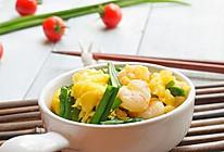 韭菜虾仁炒蛋的做法