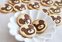 #童年不同样,美食有花样#小熊曲奇饼干的做法