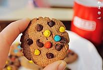彩色巧克力豆曲奇饼干#甜蜜厨神#的做法