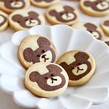 #童年不同样,美食有花样#小熊曲奇饼干