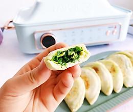 #人人能开小吃店#金黄酥脆韭菜盒子的做法