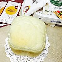 #东菱云智能面包机试用#零失败配方咸方包的做法图解10