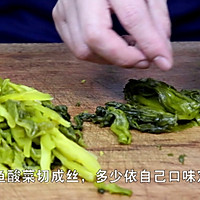 开味爽口的【酸菜鱼片】详解的做法图解3