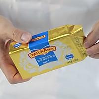 坚果黄油曲奇#百吉福黄油#的做法图解1