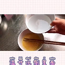 #一茶Tea Home#0失败蒸鸡蛋羹