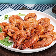 #晒出你的团圆大餐#黑胡椒煎虾