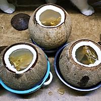 原只椰子鲍鱼花胶汤的做法图解3