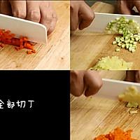 三文鱼杂蔬蒸糕的做法图解3
