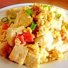 蛋包豆腐丁---鸡蛋豆腐香肠的简单美味!