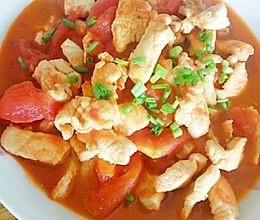 西红柿炒鸡胸肉的做法
