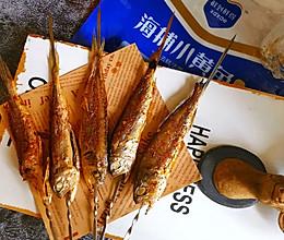 #鲜到鲜得舟山带鱼0元试吃#烤箱烤小黄鱼的做法