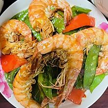 红烧大明虾