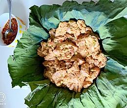 荷叶粉蒸肉的做法