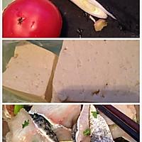 番茄豆腐鱼汤的做法图解1