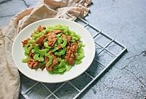 #花10分钟,做一道菜!#苦瓜肉片的做法