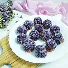 紫薯糯米丸