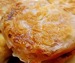 美味的白萝卜馅饼(超详细图解)的做法