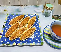 仙气飘飘的焦糖杏仁糯米船的做法