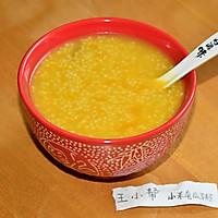 小米南瓜粥的做法图解11