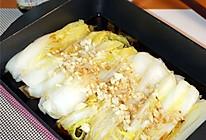#菁选酱油试用之蒜蓉娃娃菜的做法